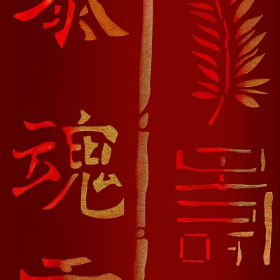 abstract-oriental-stencil-2